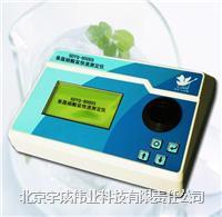 果蔬硝酸鹽快速測定儀8000S