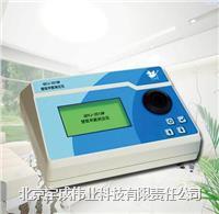 壁紙甲醛測定儀201SW