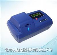 便攜式氨氮現場測定儀101SA