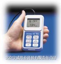 4070便攜式呼吸機分析儀