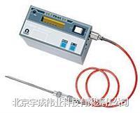 可燃性氣體檢測器XP-304Ⅱ