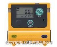 XOS-2200