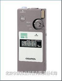 SDM-72型潤滑油鐵粉濃度計