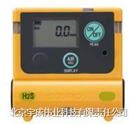 硫化氫計XS-2200