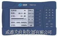 手持式選頻電平表 TS5114