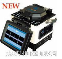 光纖熔接機 KL-300