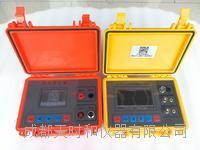 电缆故障多功能测试仪 TSH-970 PLUS