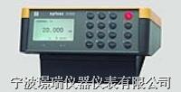 SYLVAC数据显示处理器 SYLVAC D100S