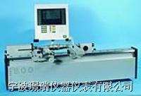 HELIOS轴类检测仪 HELIOS-PAN II
