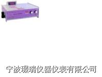 光电雾度仪 WGW型