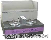 氧气透过率测定仪 GBY 200D型