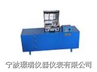 初期干燥抗裂试验仪 QNL-X