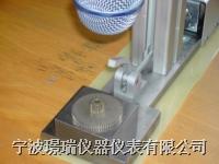 非破壞性全自動零件裂痕檢測分類控制系統 SOUND-ANALYZER