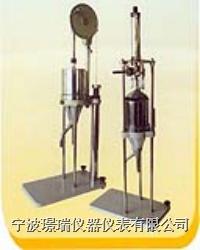 纸浆打浆度测定仪  ZJG-100型