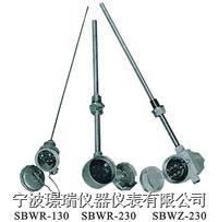 带变送器一体化热电偶(阻) 带变送器一体化热电偶(阻)