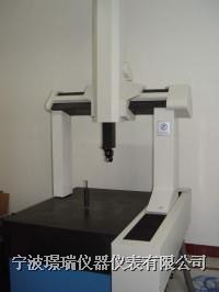 全自动三坐标测量机 DMC655型