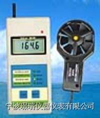 数字风速表(数字风速仪) AM-4812