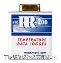 一次性温度记录仪 RC-T200