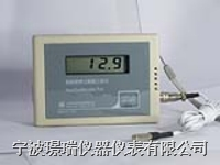 T601A单温度记录仪(内置报警) T601A