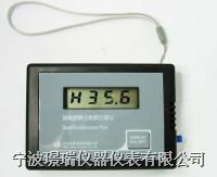 T01温湿度记录仪(针对疫苗) T01