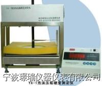 泡沫压陷硬度测定仪 YX-1