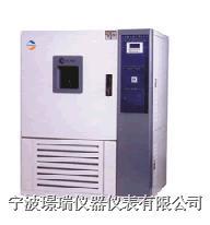 CH-TH-2(A~E)恒温恒湿bbin安卓客户端  CH-TH-2(A~E)