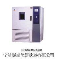 CH-TH-1(A~E)恒温恒湿bbin安卓客户端 CH-TH-1(A~E)