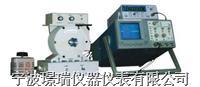 YGH-2 主磁场连续可调的连续波核磁共振仪 YGH-2