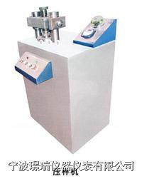 压样机 YY-600