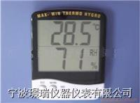 TA218D温湿度计 TA218D