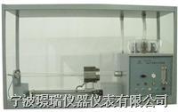 CYD-1型材料产烟毒性试验装置 CYD-1