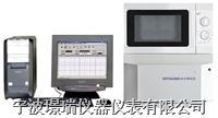 SDTGA300a水份测定仪 SDTGA300a