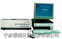 JKY-1型红外光度测油仪 JKY-1