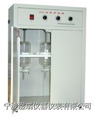 JKQ-Ⅲ型自动萃取器 JKQ-Ⅲ