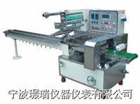 枕(卧)式自动包装机 TJS-400V型