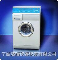 M232全自动织物缩水率bbin安卓客户端 M232
