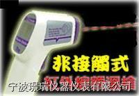猪流感红外额温计 JR0001