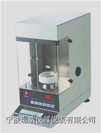 QBZY-1全自动表面张力仪/界面张力仪 QBZY-1