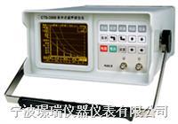 数字式超声探伤仪CTS-3600plus CTS-3600plus