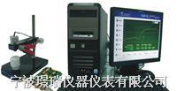DJH-G 电解测厚仪(台式电脑+内置数据采集卡) DJH-G