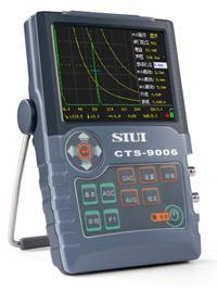 CTS-9006轻便式数字超声探伤仪 CTS-9006