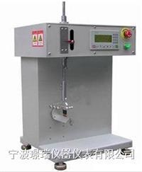 铝箔耐弯折强度试验机  JR-LWZ-6300