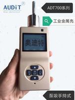 便攜式環氧乙烷氣體檢測儀