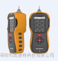 泵吸式六合一氣體檢測儀