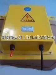 LDM-X溜槽堵塞开关、LDM-G溜槽堵塞保护装置 LDM-X、LDM-G