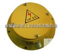 YHLJ-I溜槽堵塞开关、溜槽堵塞检测器