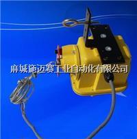 THZL-B-II纵向撕裂检测器、纵向撕裂开关