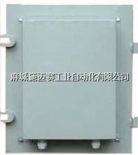 (方形)溜槽开关LDM-G、溜槽堵塞检测器 LDM-G