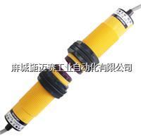 光电开关E3F-10DP1(圆柱形) E3F-10DP1