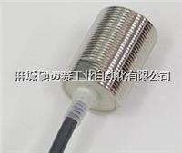E2E-X5F1-Z接近传感器